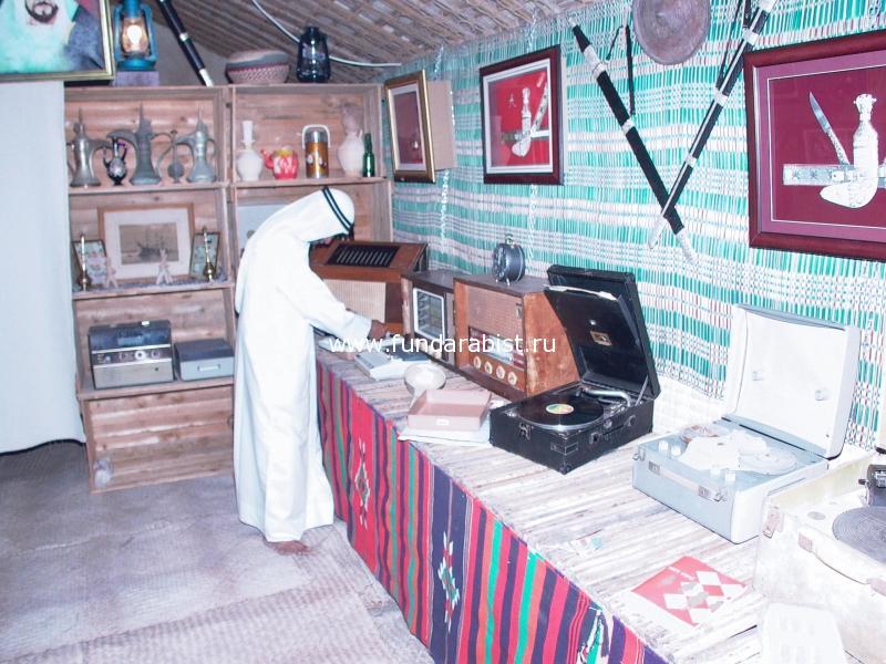 Арабский дом прошлого века